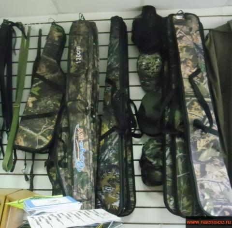 Чехлы для хранения оружия